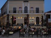 Casino Cafe bar | Zakynthos town
