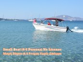 Boats to rent Lofos | Keri lake - Zakynthos