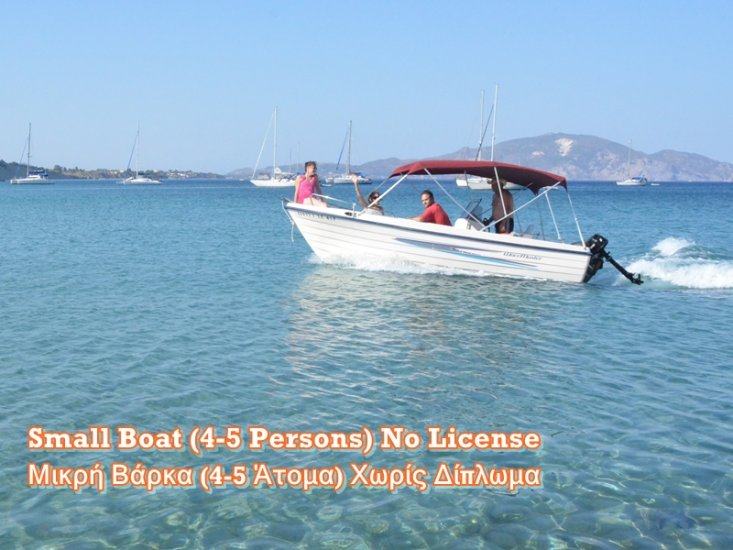 Boats to rent Lofos | Keri lake - Zakynthos - Click Image to Close