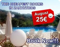 Cheap Rooms in Zakynthos - Check Prices!!!